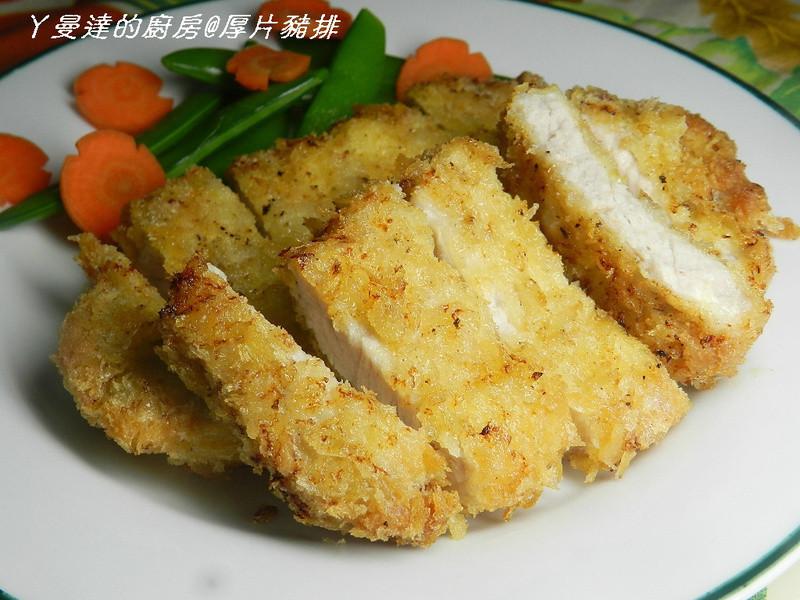 ㄚ曼達的廚房~五月花妙用廚房紙巾~厚片豬排