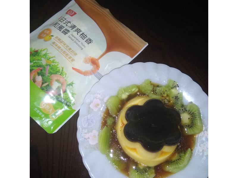 日式和風柚香奇異果布丁