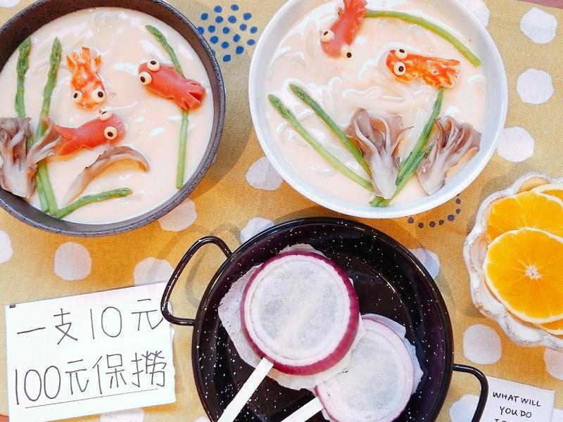撈金魚舞菇蒸蛋烏龍麵【好菇道營養料理】