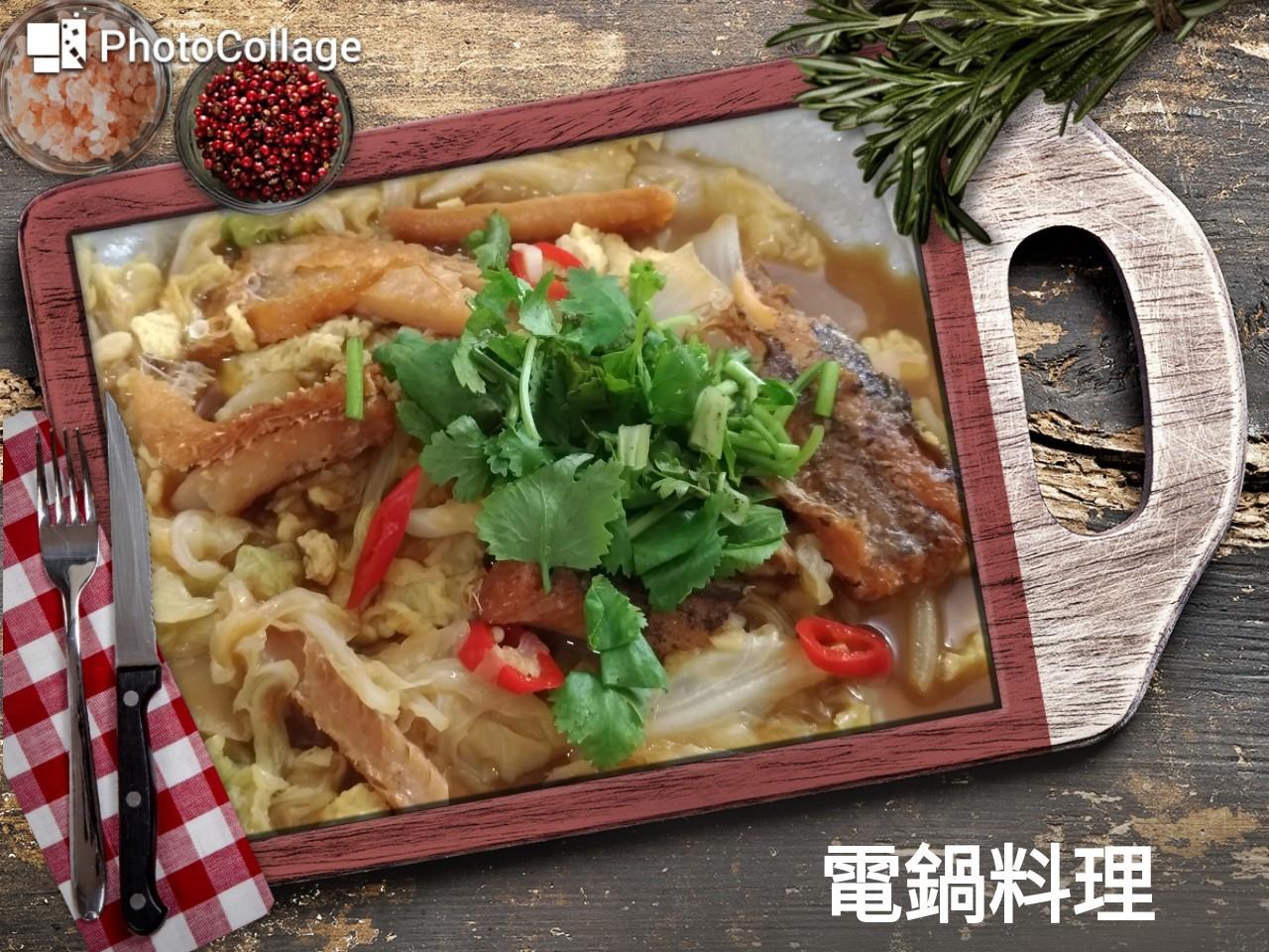 紅燒鰻魚白菜滷