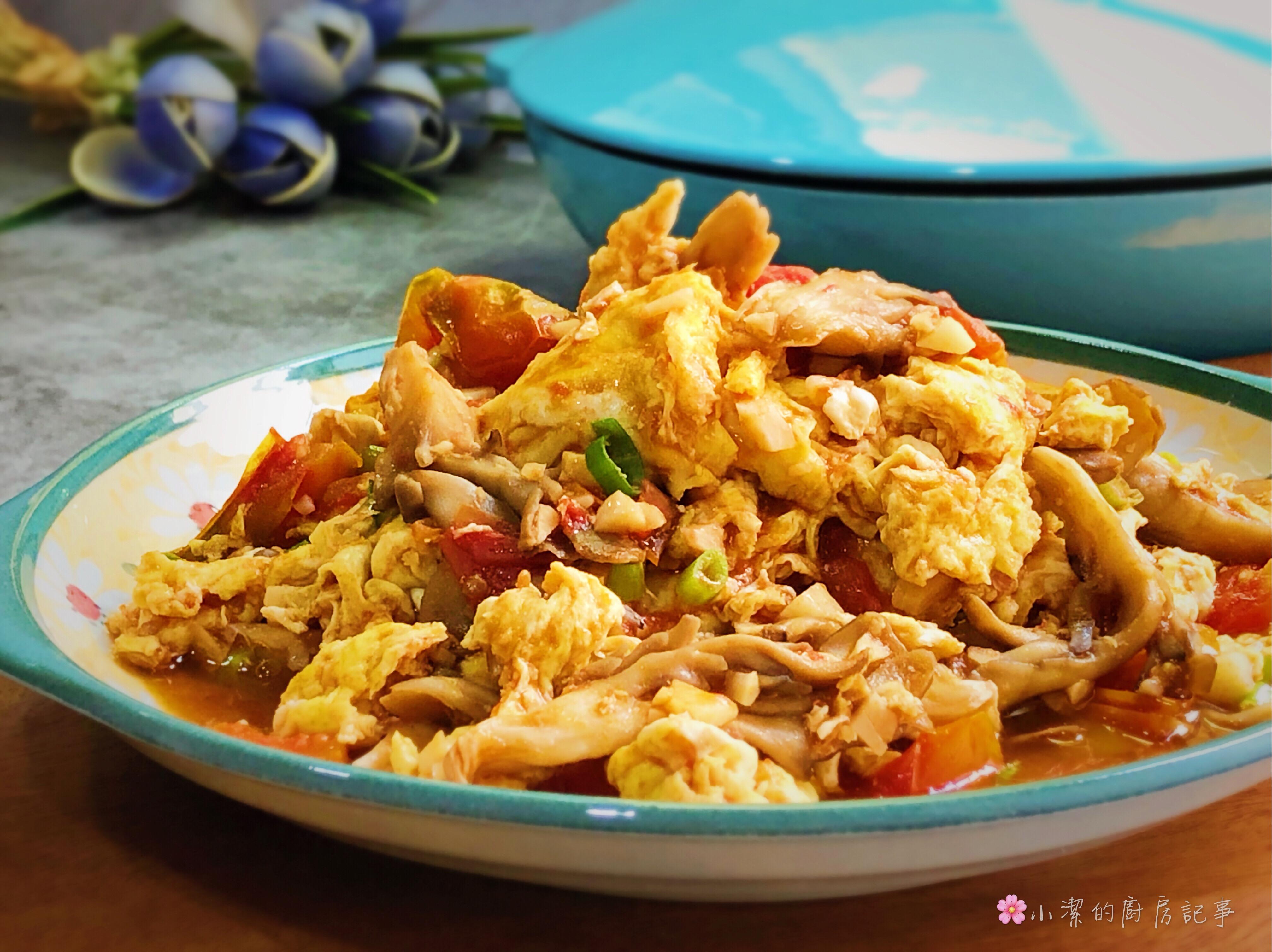 舞菇番茄炒蛋 - 好菇道營養料理