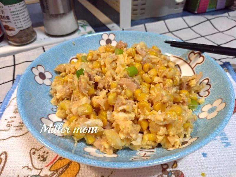 香蔥鮪魚玉米炒蛋
