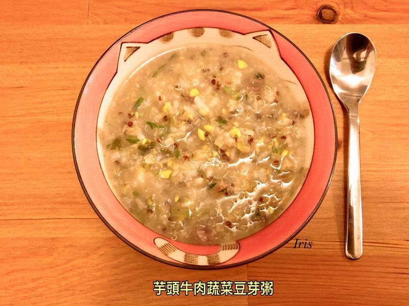 👶 寶寶粥 - 芋頭牛肉蔬菜豆芽粥