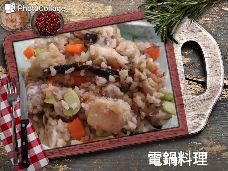 芋香雞肉炊飯