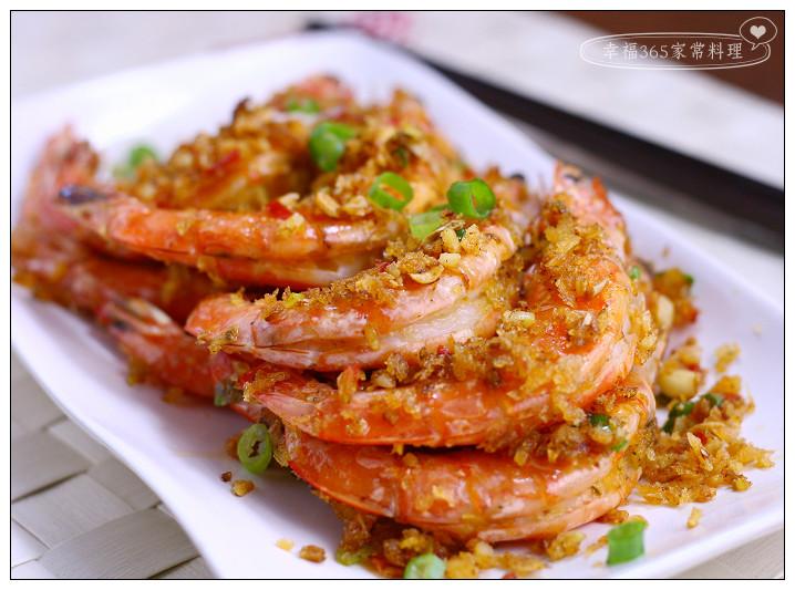 避風塘炒蝦