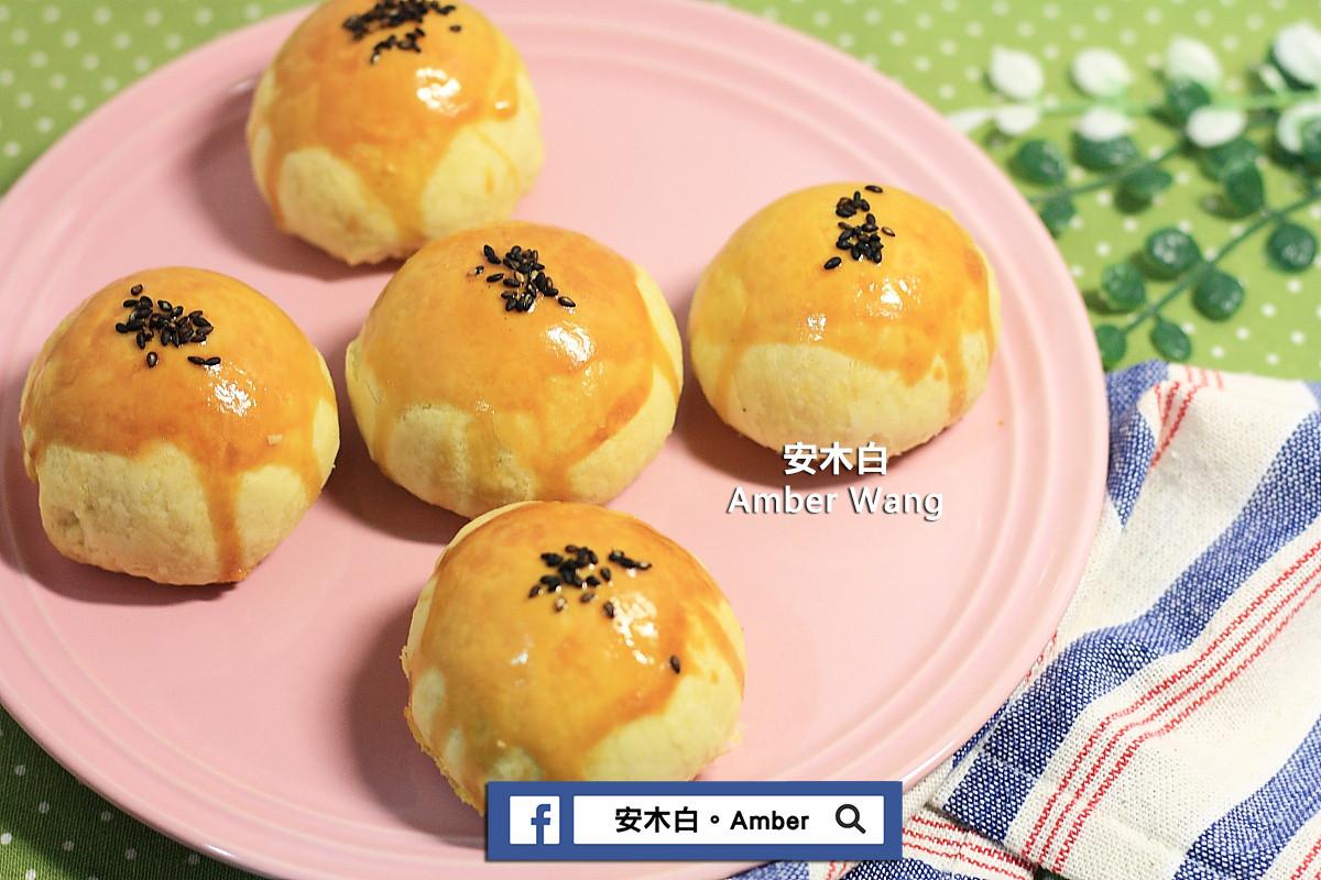 蛋黃酥(紅豆沙+鹹蛋黃餡)(影音)