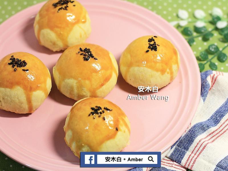 蛋黃酥(紅豆沙+鹹蛋黃餡)