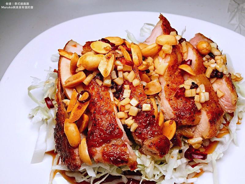 椒麻雞|用煎的脆皮椒麻雞簡單又容易上手