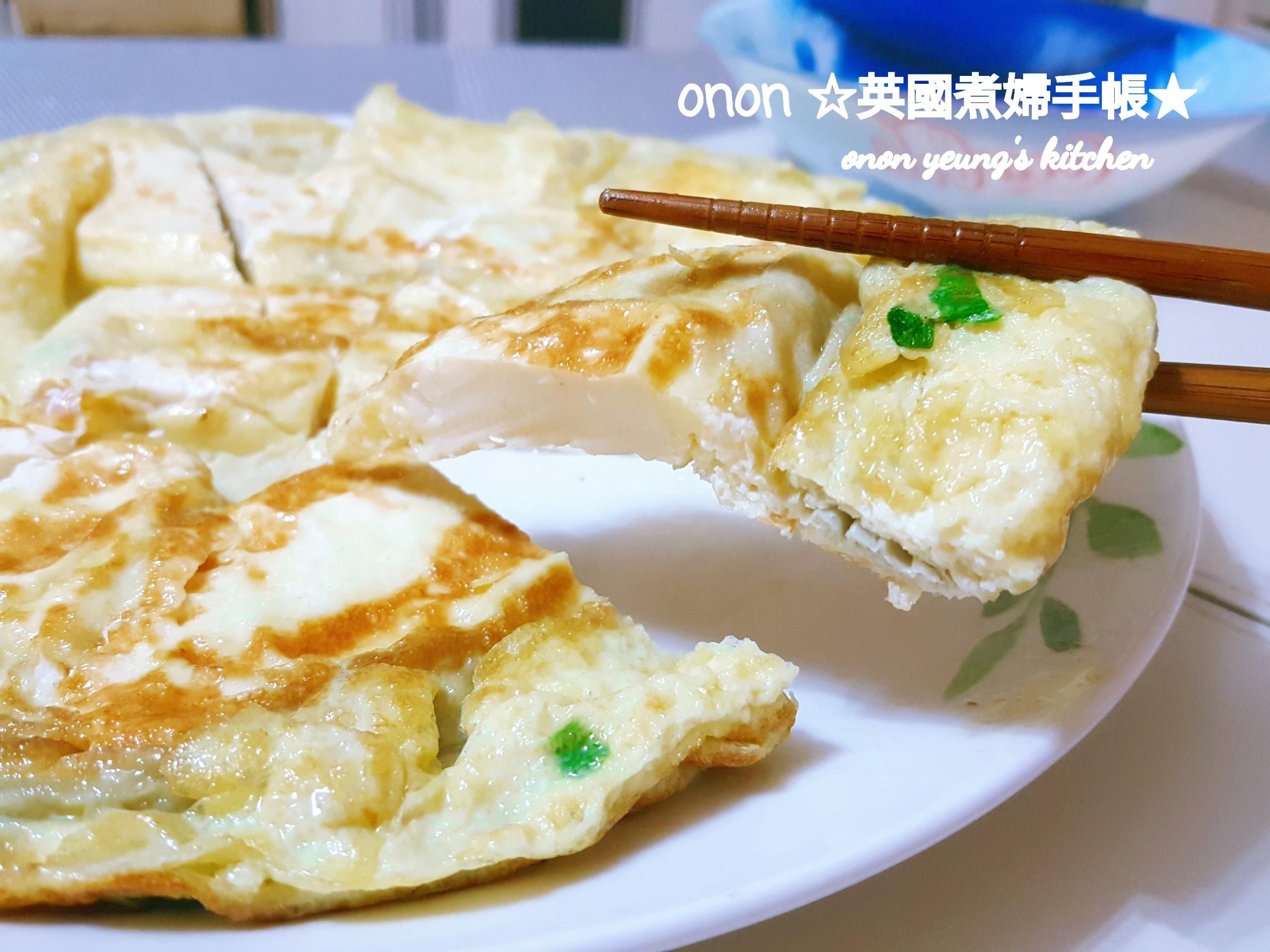 香煎豆腐蔥蛋餅 超下飯🥗新手家常菜晚餐