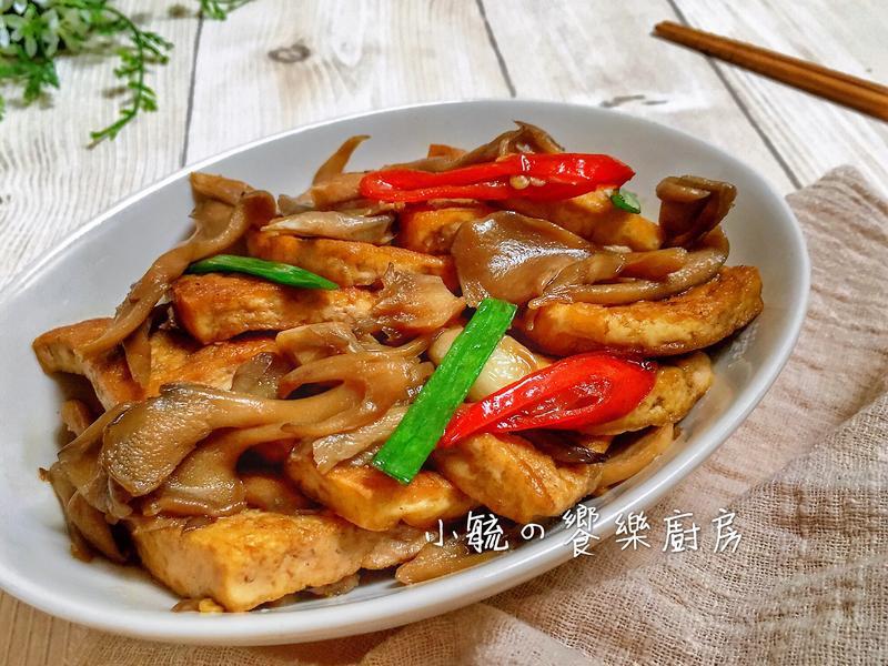 紅燒舞菇豆腐 【好菇道營養料理】