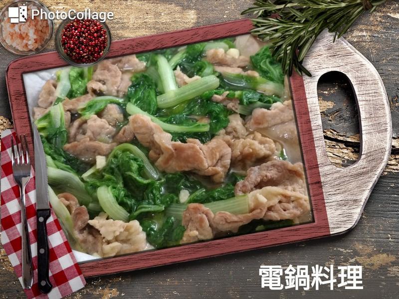 蒜香白菜炒肉片