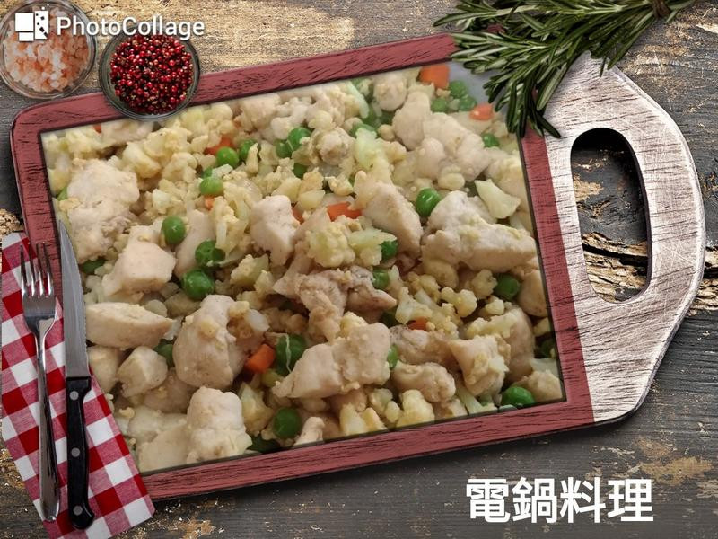 花椰菜雞肉炒飯