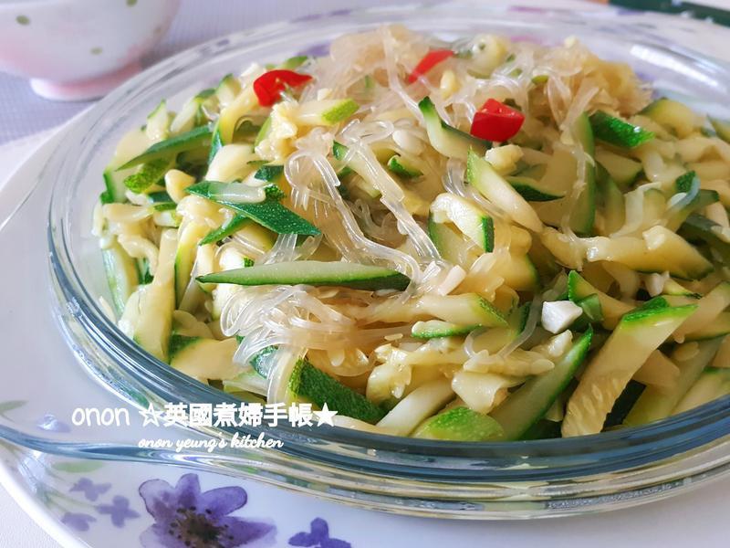 櫛瓜蒜蓉炒冬粉(粉絲) 簡易家常菜👑