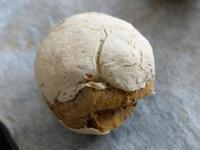 素地瓜麻糬麵包,無麩質