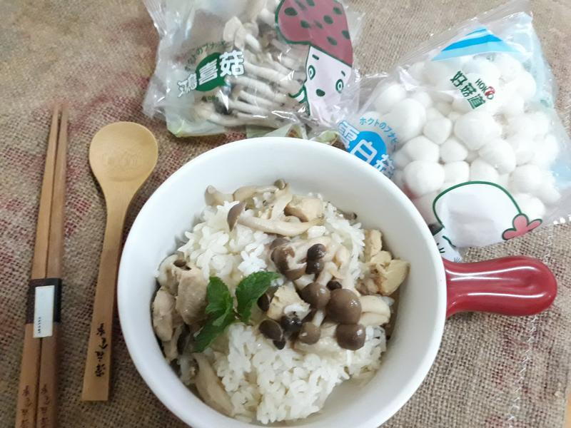 【好菇道營養料理】菇雞菇雞yummy飯