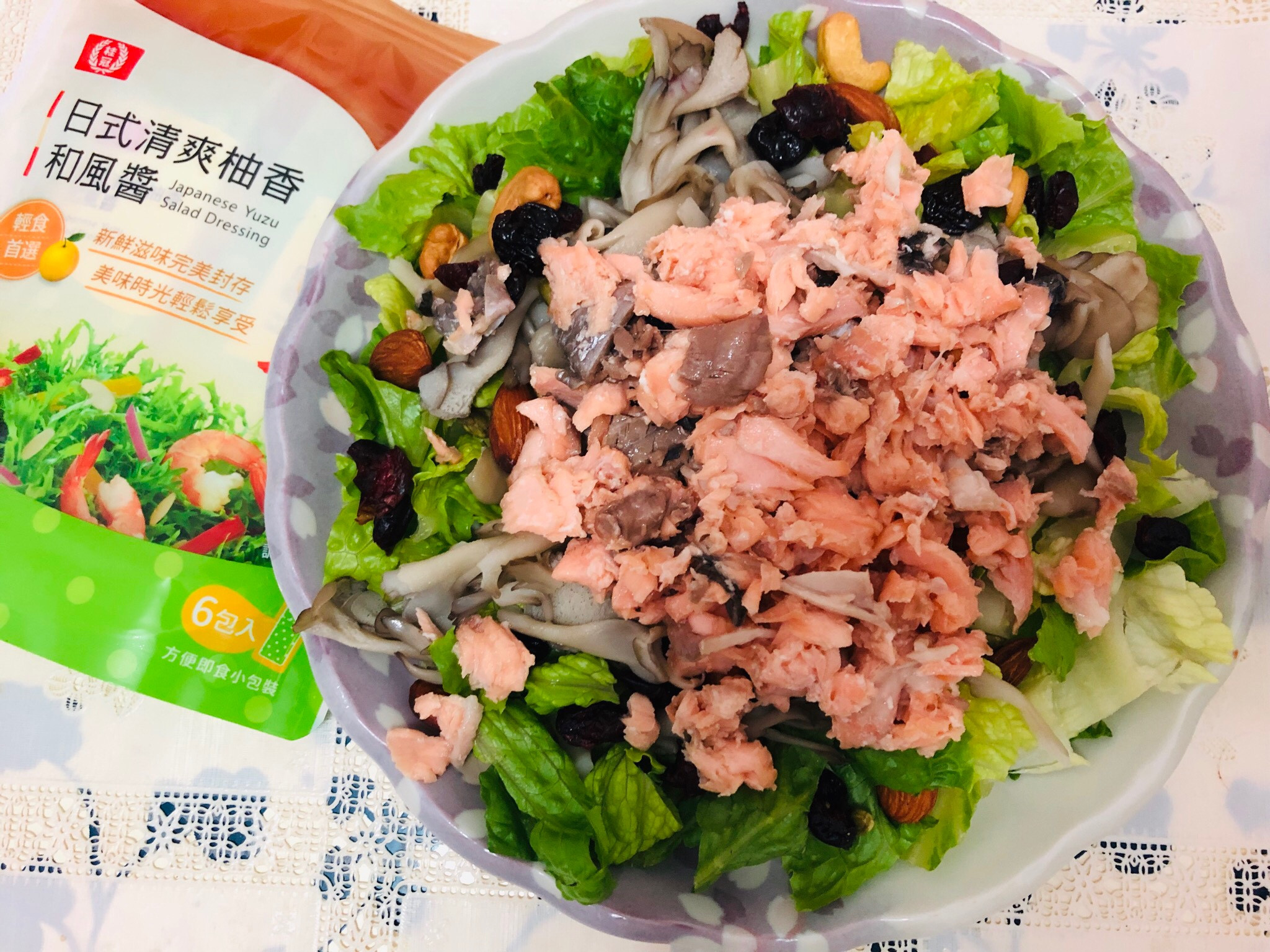 鮭魚舞菇柚香沙拉[好菇道營養料理]