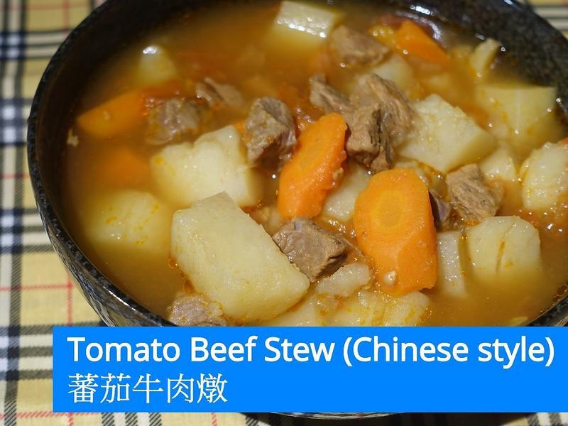 蕃茄牛肉蓋飯