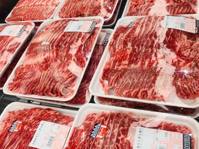 Costco 牛肉