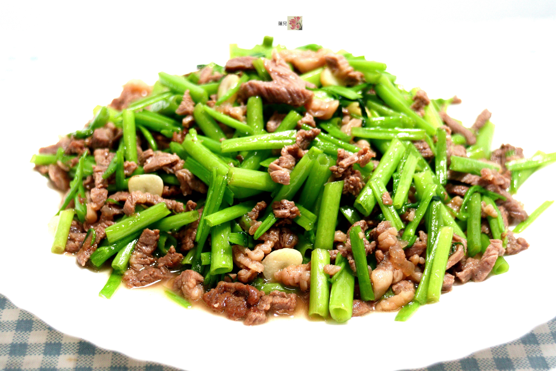 空心菜梗炒牛肉