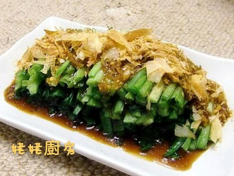 涼拌柴魚韭菜