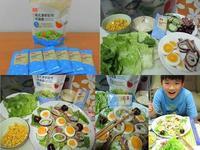 【義式濃郁起司凱薩醬】鮮蔬海鮮水果沙拉