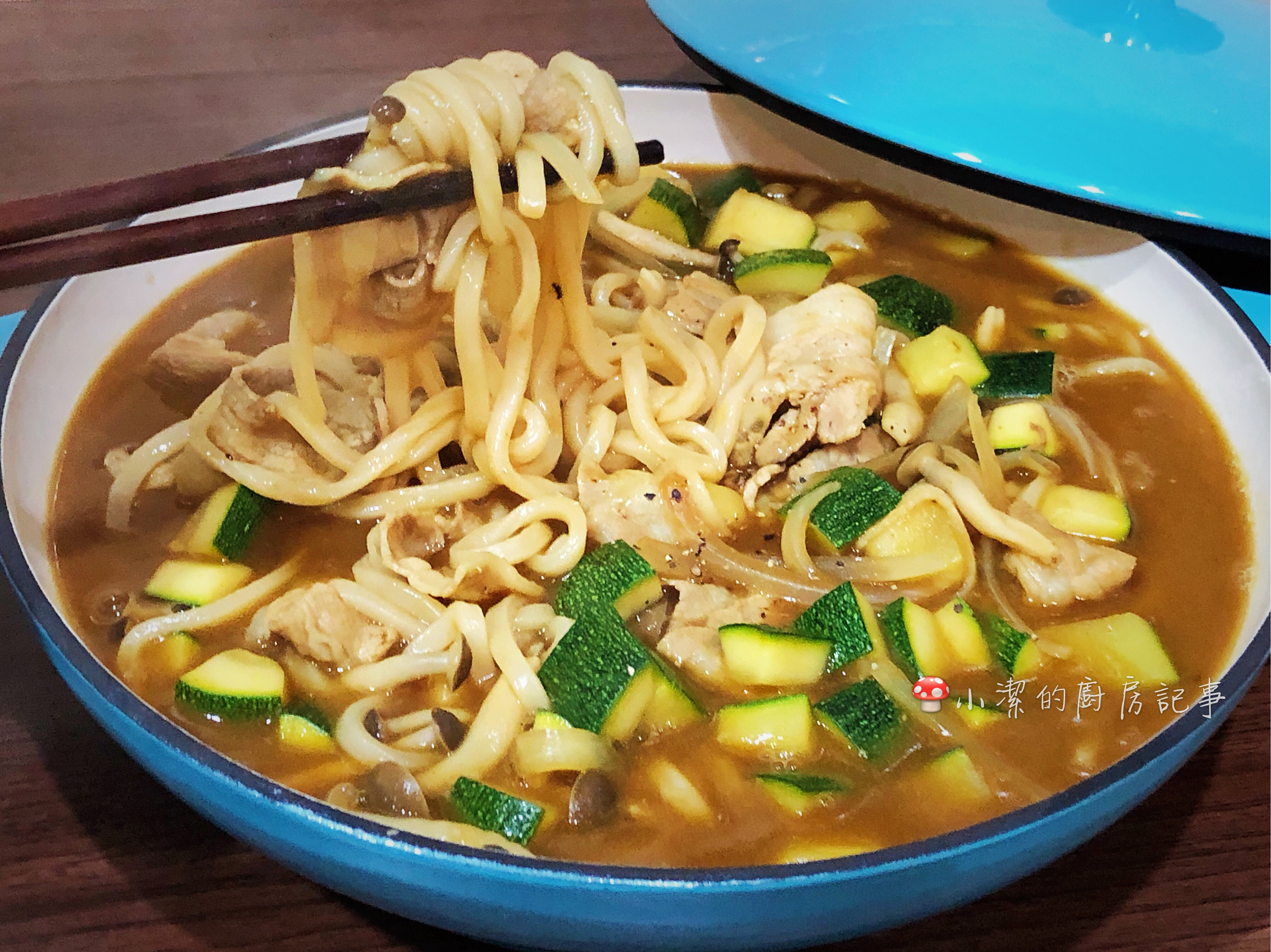 豬肉咖哩烏龍麵 - 好菇道營養料理