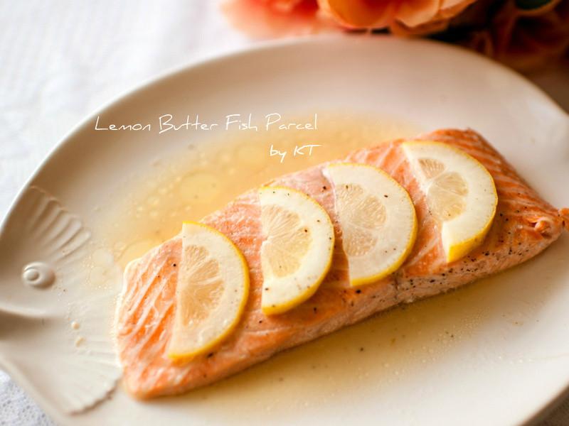 [矽谷美味人妻] 檸檬奶油紙蒸鮭魚