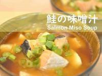 🐟鮭魚味噌湯★okane☆