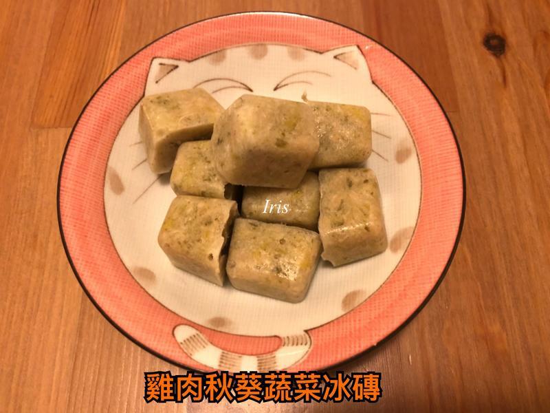 寶寶粥湯底 - 雞肉秋葵蔬菜湯