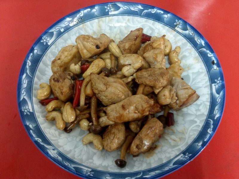 辣炒腰果菇菇雞-好菇道營養料理