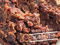 紅豆沙|instantpot壓力鍋食譜