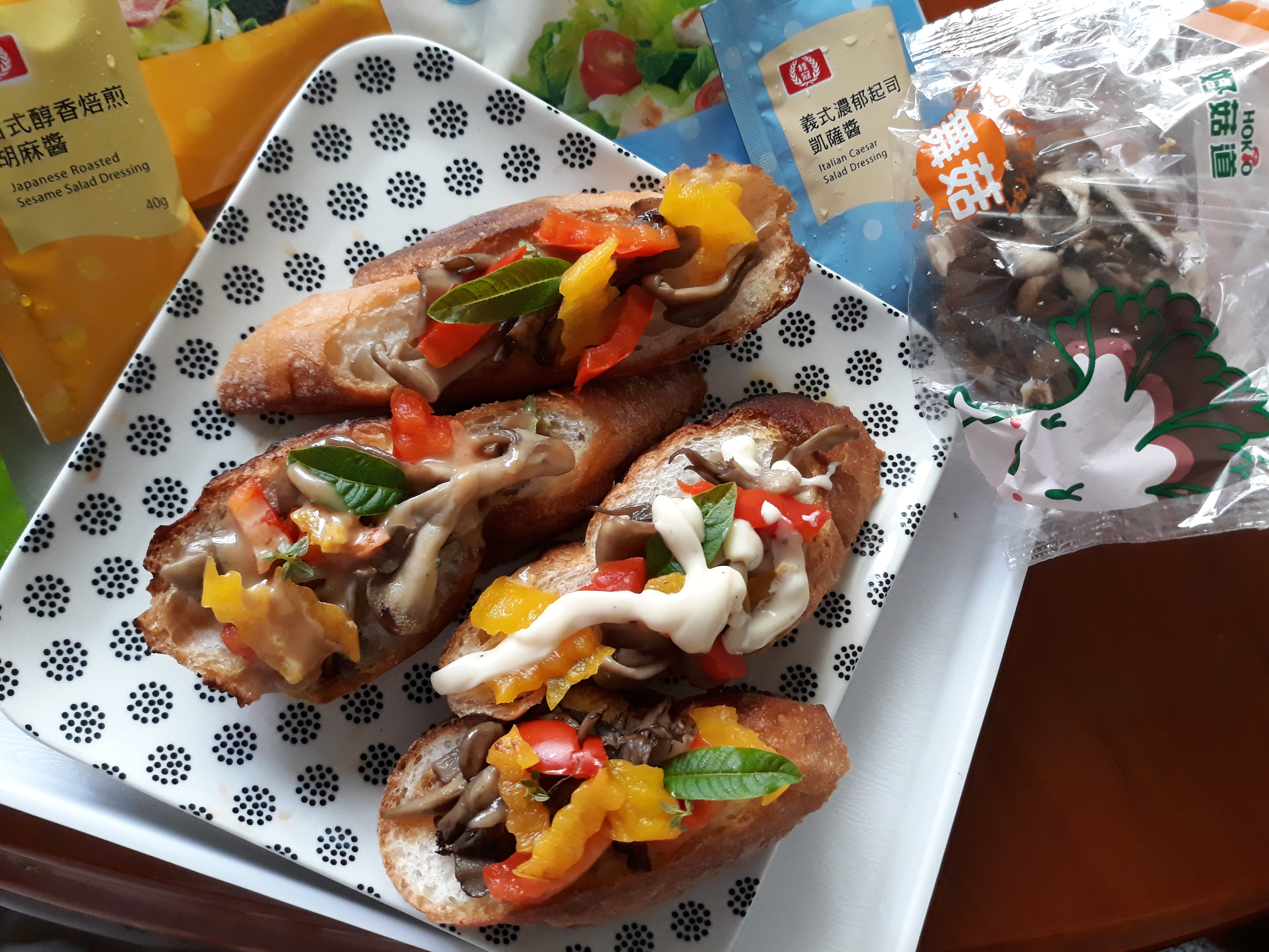 營養美味舞菇法式早餐【好菇道營養料理】