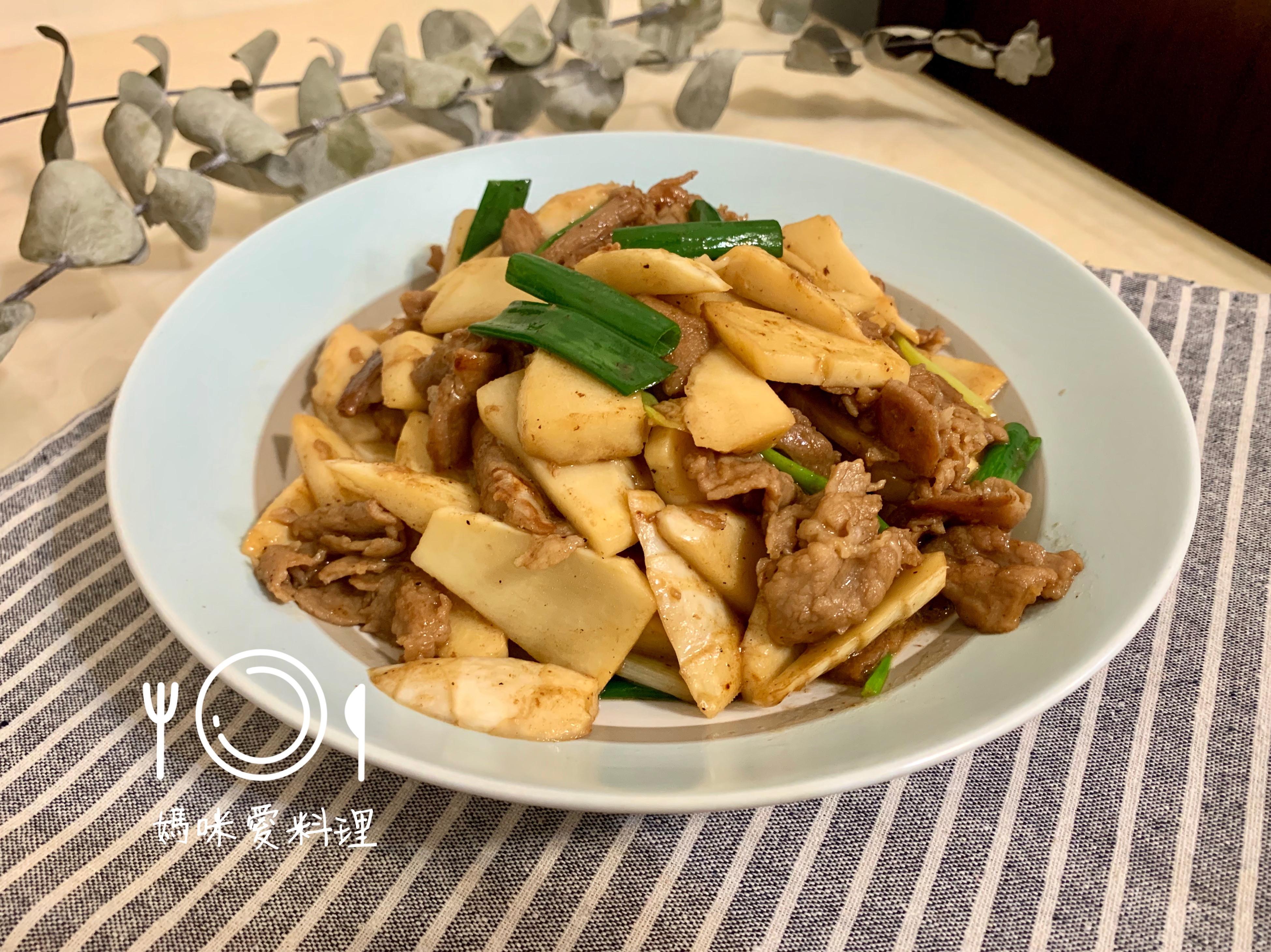 竹筍片燒肉