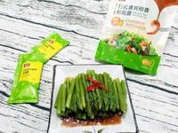 零廚藝低卡曰式柚香沙拉醬涼拌蘆筍