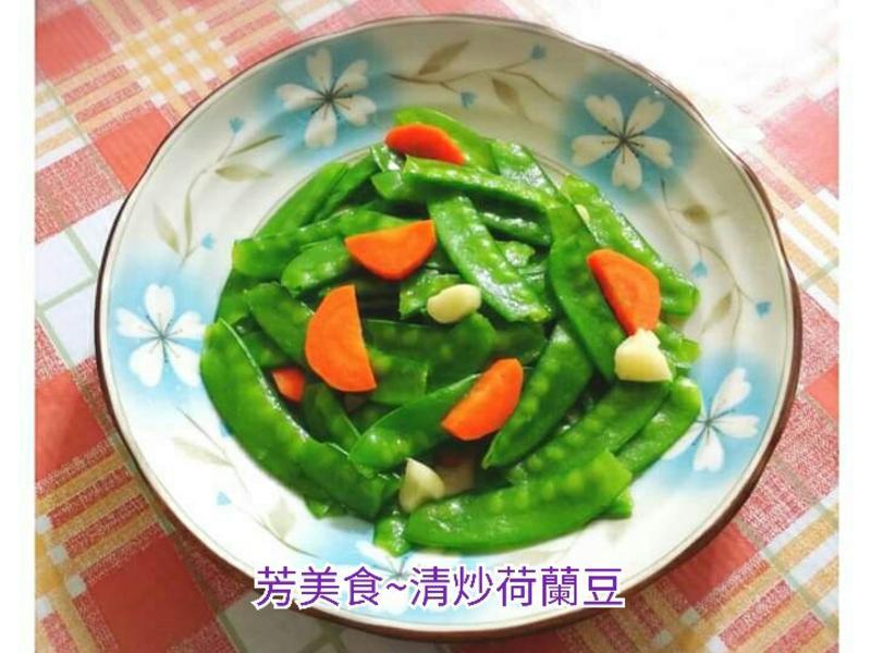 清炒荷蘭豆