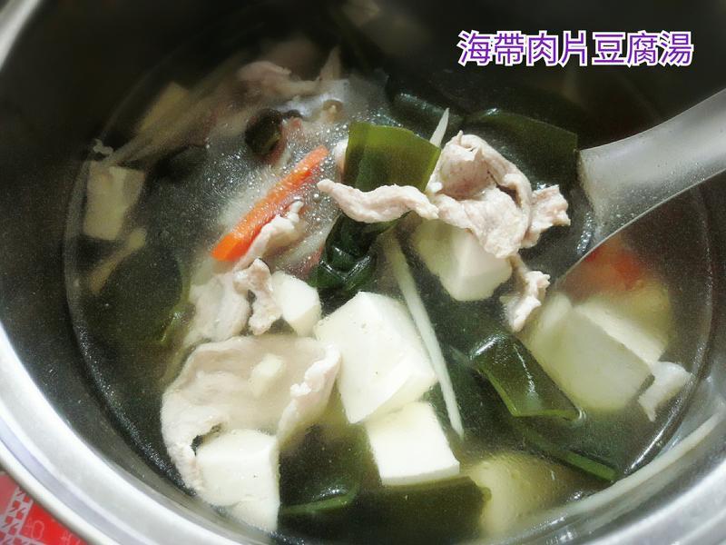 海帶肉片豆腐湯