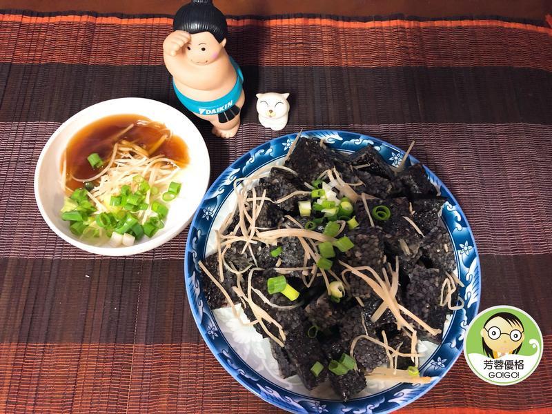薑絲蒸米血糕~水波爐料理