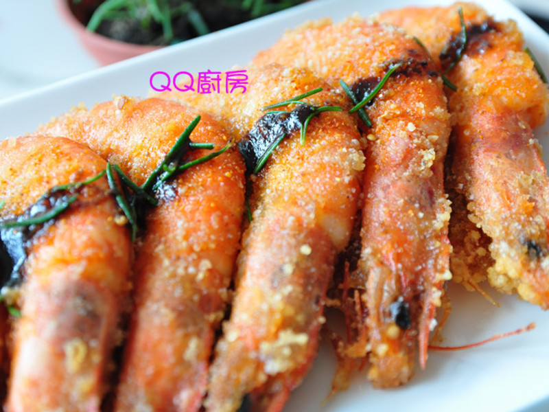 迷迭香梅醬汁炸蝦