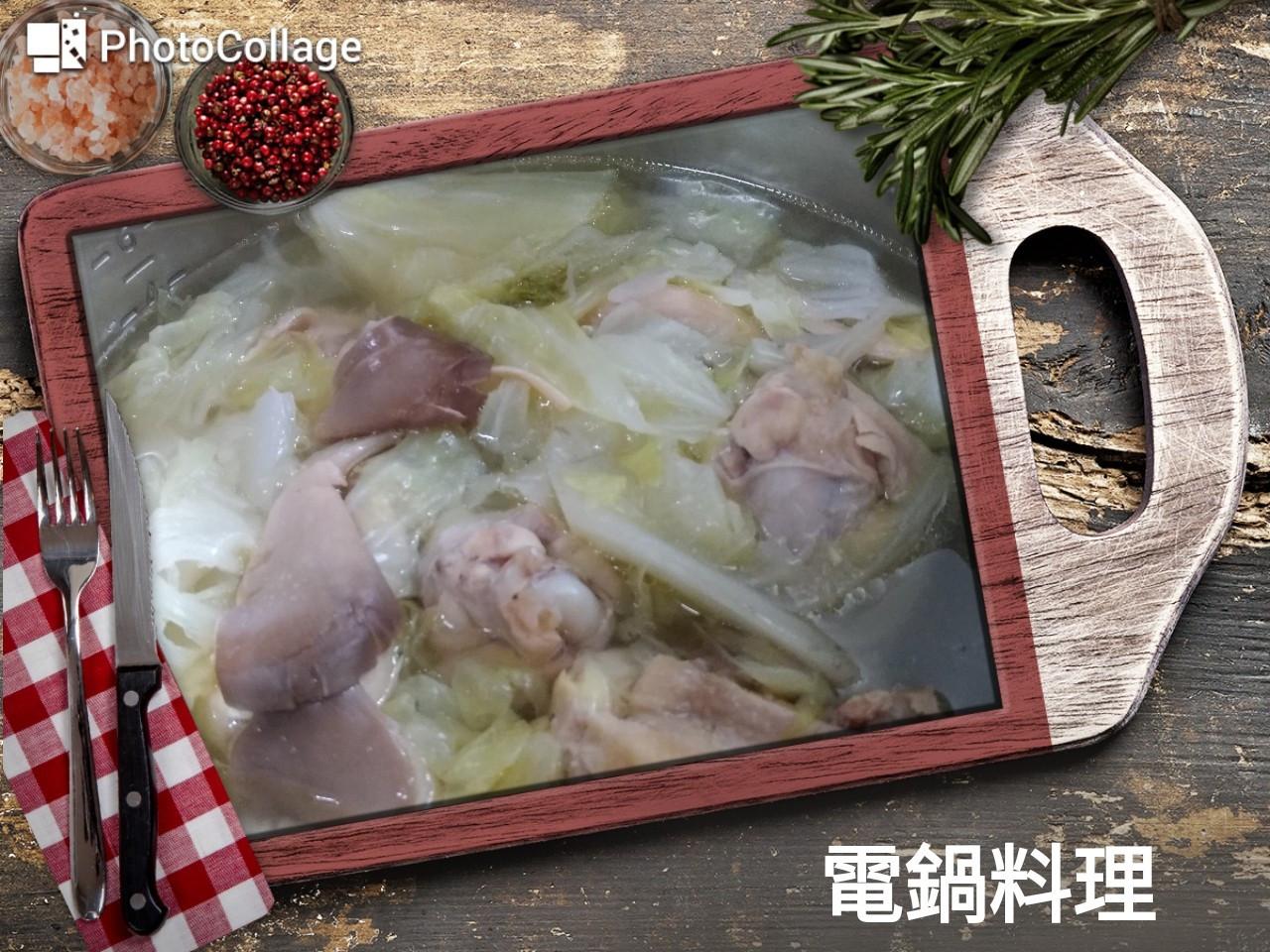 鮮菇蔬菜雞湯