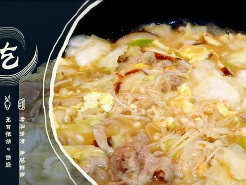 白菜滷(多料篇)