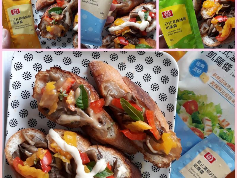 哇!炎夏清爽就這樣拌~三種不同的風味,透過食材讓你享受美的第 1 張圖片