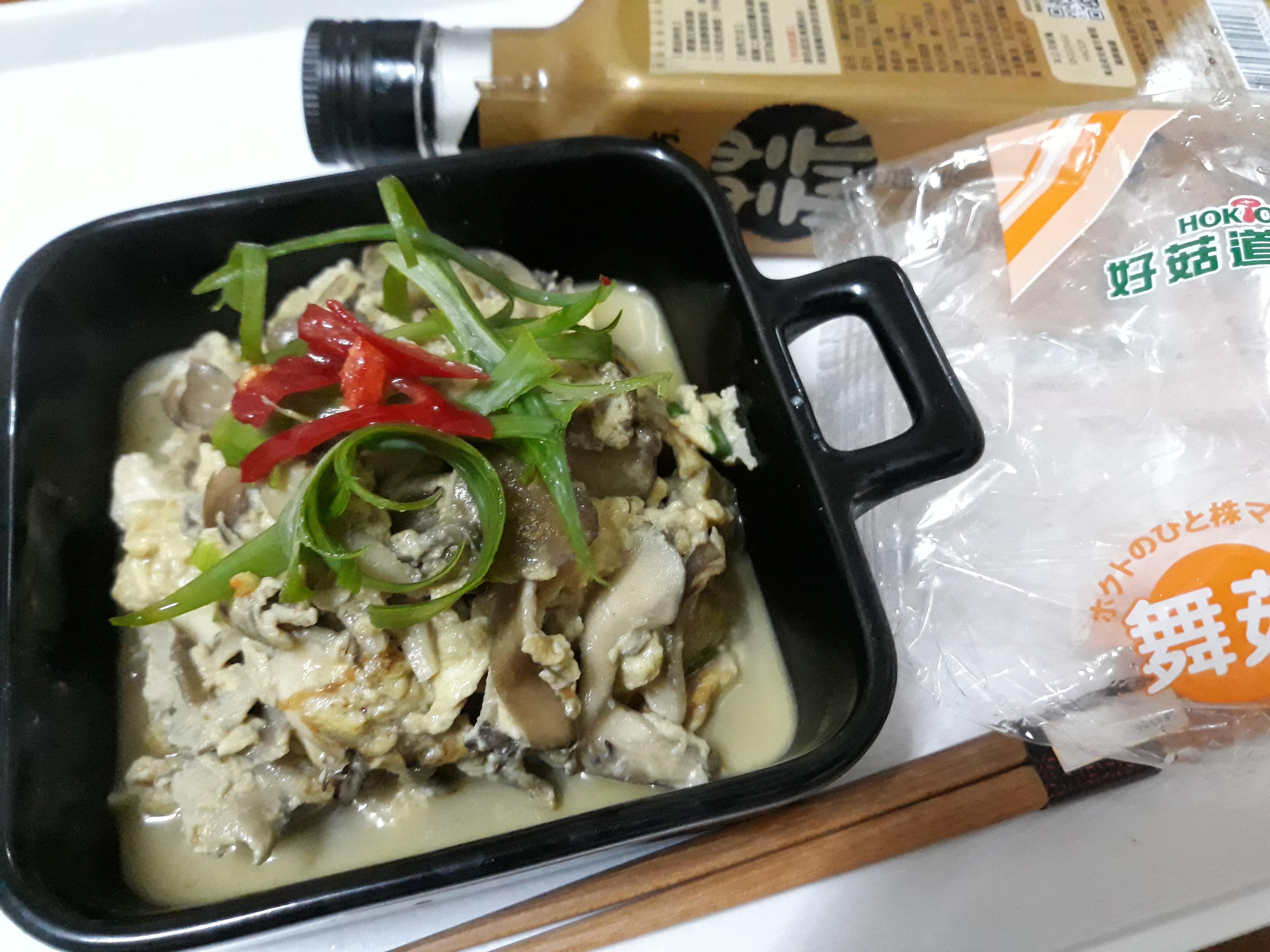5分鐘香煎舞菇蔥花蛋【好菇道營養料理】