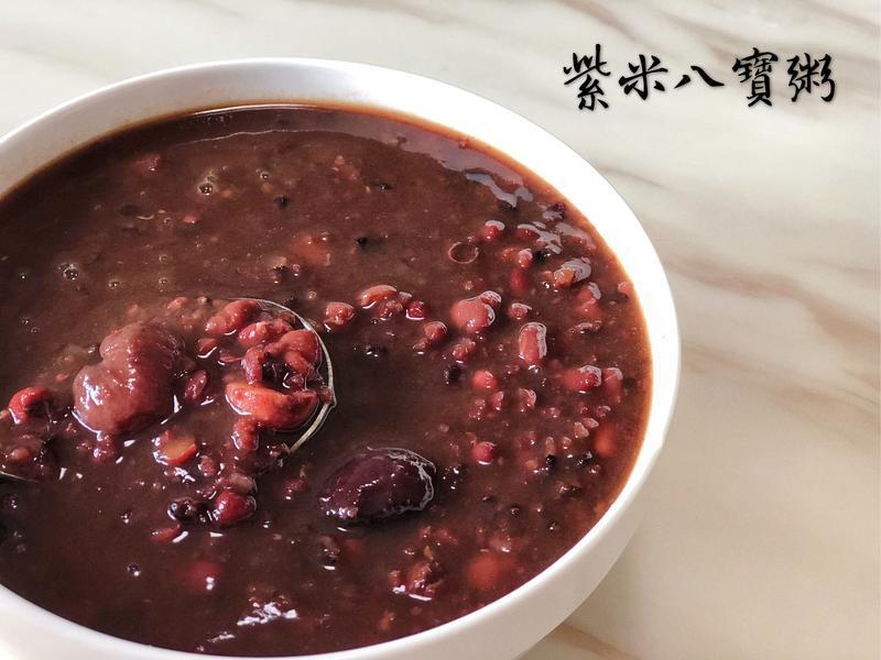 [零失敗]紫米八寶粥