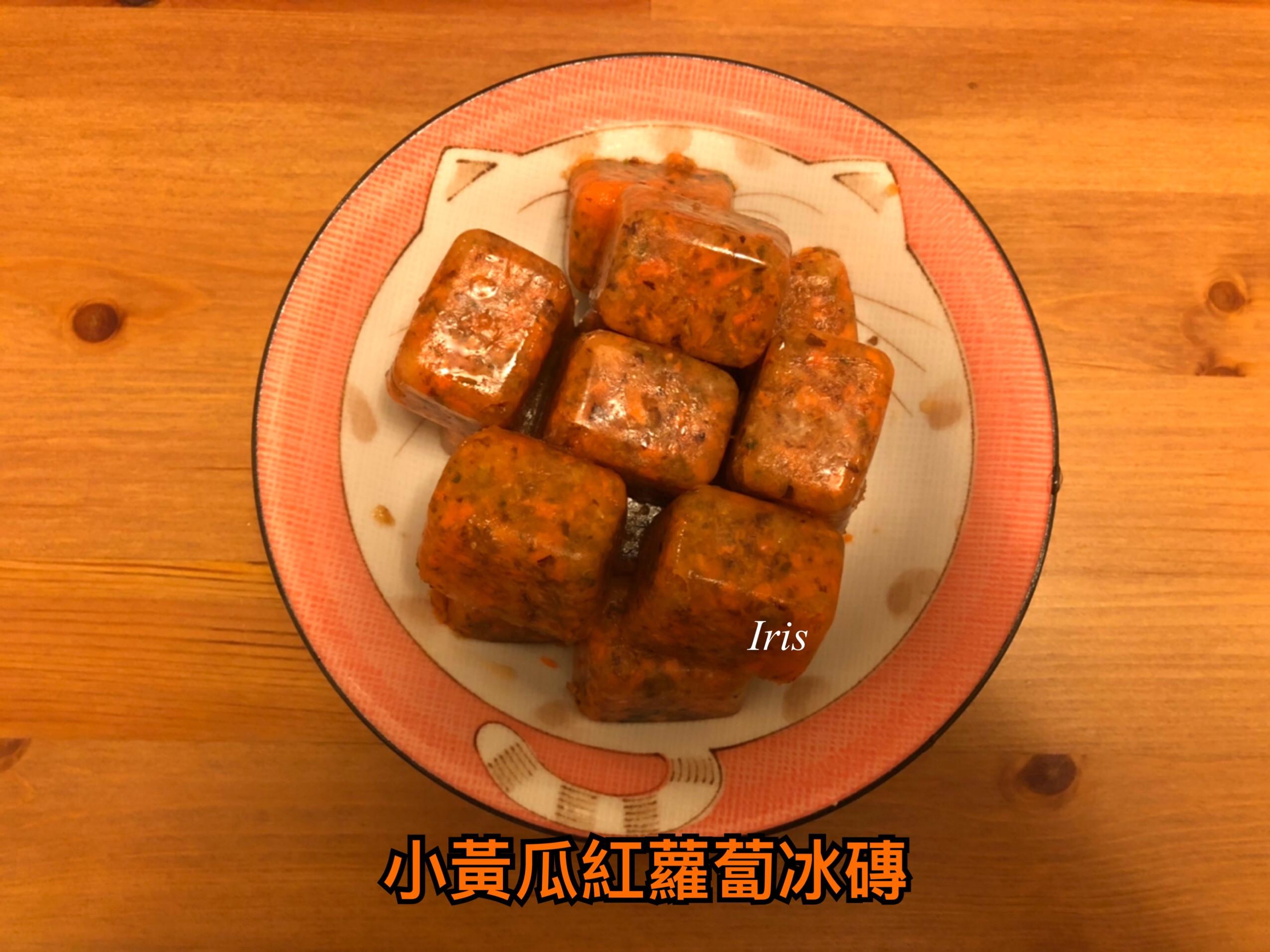 寶寶粥湯底 - 小黃瓜紅蘿蔔湯