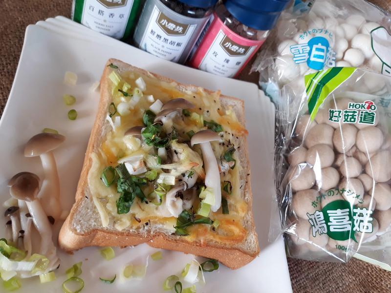 營養鴻喜起司厚片早餐【好菇道營養料理】