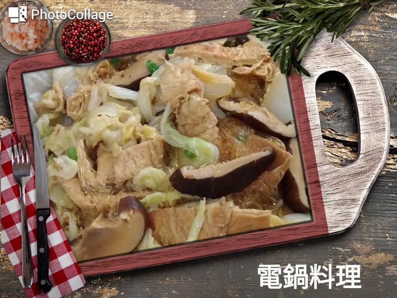 炸豆包燒白菜