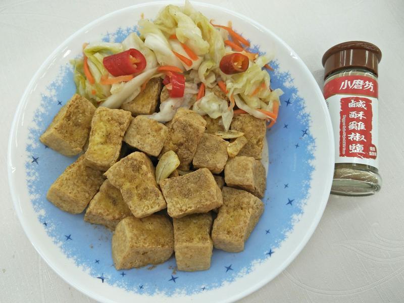 鹹酥椒鹽臭豆腐~中華二店-2 氣炸鍋