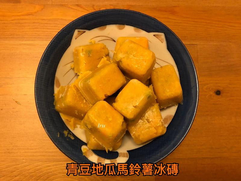 寶寶粥主食 - 青豆地瓜馬鈴薯泥