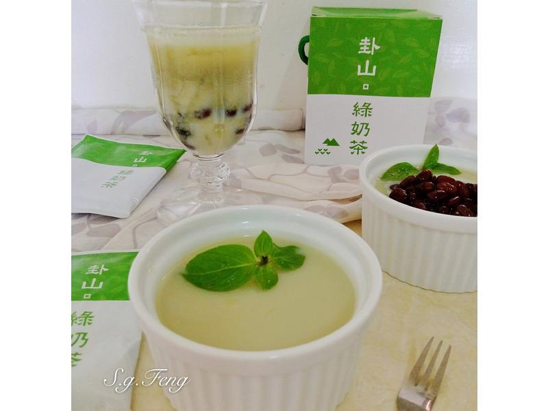 綠奶茶布丁