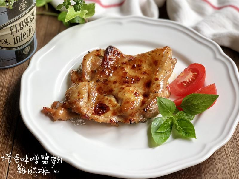 塔香味噌鹽麴烤雞腿排-手繪食譜
